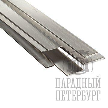 Купить защитную полосу из нержавеющей стали